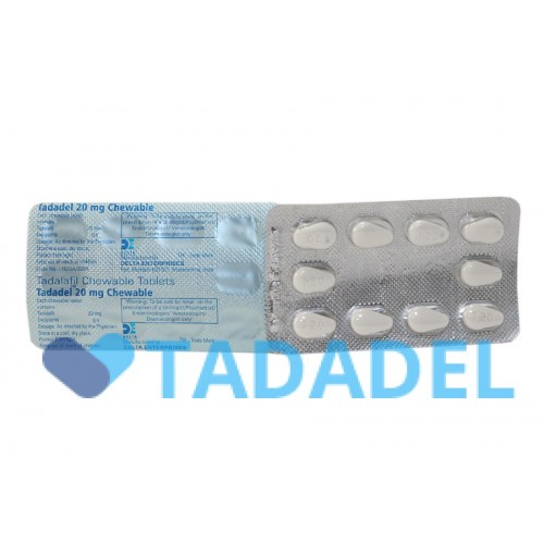 Сиалис Софт 20 мг (Tadadel Chewable 20 mg)