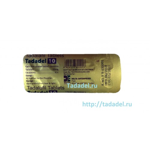 Сиалис 10 мг (Tadadel 10 mg)