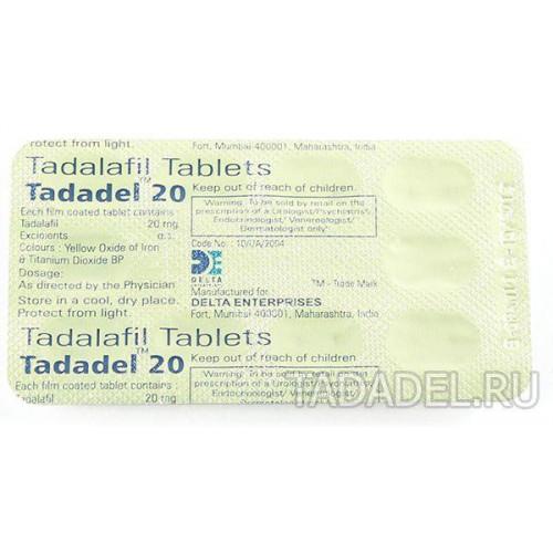 Mint Tadalafil