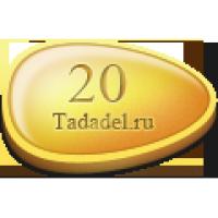 Сиалис 20 мг (Tadadel 20 mg)