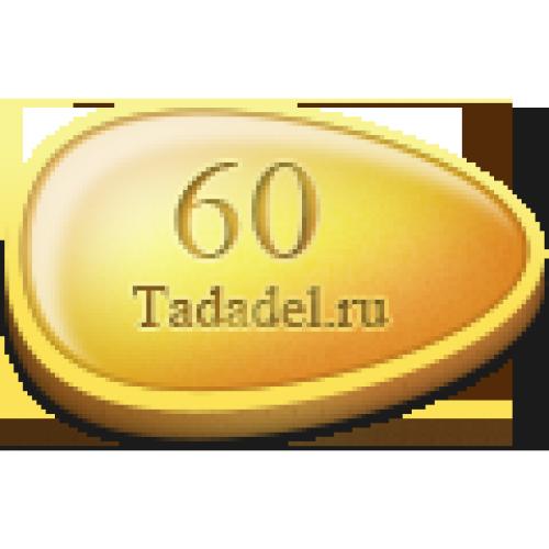 Сиалис 60 мг (Tadadel 60 mg)