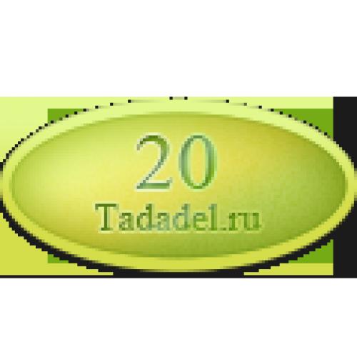 Сиалис Super Active+ (Tadadel Softgel Capsules 20 mg)